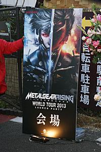 『メタルギア ライジング リベンジェンス』×246COMMON コラボイベント看板 (C)Konami Digital Entertainment  Developed by PlatinumGames Inc.