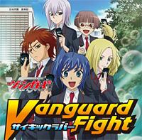 「Vanguard Fight」サイキックラバー 初回生産限定盤 TVアニメ『カードファイト!! ヴァンガード リンクジョーカー編』オープニング主題歌