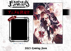 『DIABOLIK LOVERS』アニメ公式サイト (C)Rejet・IDEA FACTORY/DIABOLIK LOVERS PROJECT