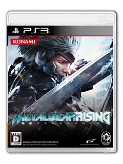 『メタルギア ライジング リベンジェンス』パッケージ (C)Konami Digital Entertainment  Developed by PlatinumGames Inc.