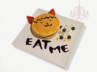 美味しく召し上がれ♪君と★一緒にチェシャ猫パンケーキ(ドリンク付)『攻×受カフェ★BLobby』 (C)Visualworks