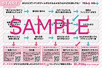 特典ランチョンマット『攻×受カフェ★BLobby』 (C)Visualworks