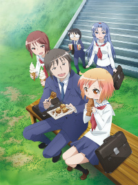 TVアニメ『琴浦さん』 (C)えのきづ/マイクロマガジン社・「翠ヶ丘高校ESP研・後援会」