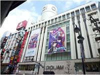 マルイジャム渋谷の壁面 (C)早乙女学園