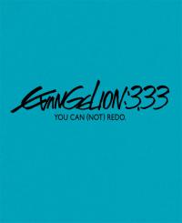 『ヱヴァンゲリヲン新劇場版:Q EVANGELION:3.33 YOU CAN (NOT) REDO.』©カラー