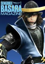 「戦国BASARAマガジン Vol.1 2013春」表紙 (C)CAPCOM CO., LTD. ALL RIGHTS RESERVED.