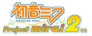 『初音ミク Project mirai 2(仮)』(C) SEGA (C) Crypton Future Media, INC. www.piapro.net デザイン協力 : ねんどろいど 記載の商品名および社名は各社の登録商標です。