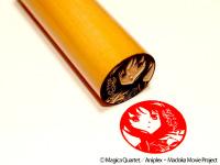 暁美ほむら印鑑『魔法少女まどか☆マギカ』印鑑 (C)Magica Quartet/Aniplex・Madoka Movie Project