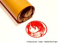 美樹さやか印鑑『魔法少女まどか☆マギカ』印鑑 (C)Magica Quartet/Aniplex・Madoka Movie Project