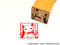 キュゥべえ印鑑『魔法少女まどか☆マギカ』印鑑 (C)Magica Quartet/Aniplex・Madoka Movie Project