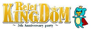 Rejet KINGDOM 5th Annibersary party (C)2013 Rejet