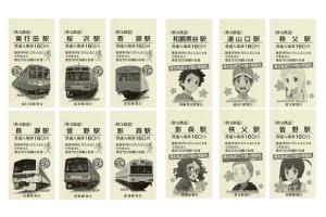 「秩父札所34ヶ所巡礼」コースの参加入場券 (C)ANOHANA PROJECT