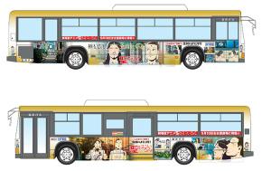 劇場版『聖☆おにいさん』ラッピングバス (C)中村 光・講談社/SYM製作委員会
