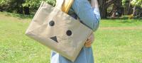 ダンボーのトートバッグ(C)KIYOHIKO AZUMA / YOTUBA SUTAZIO