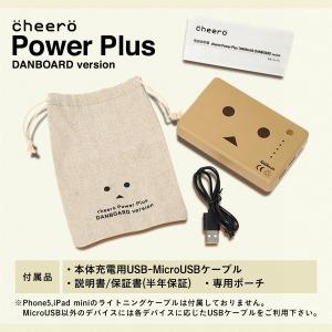 cheero Power Plus DANBOARD version (C)KIYOHIKO AZUMA / YOTUBA SUTAZIO (C) 2013 TRA CO.LTD All Rights Reserved.