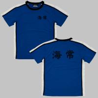 黒子のバスケ Tシャツ 練習着 海常高校(C)藤巻忠俊/集英社・黒子のバスケ製作委員会