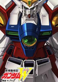 新機動戦記ガンダムW Blu-ray Box 1 (C)創通・サンライズ