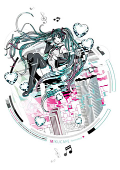 『miku café-Ver.2-』メインビジュアル Illustration by eri kamijyo (C)Crypton Future Media, INC. www.piapro.net