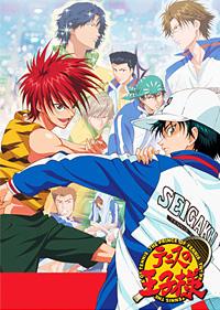 「テニスの王子様 OVA 全国大会篇」 (C)許斐 剛/集英社・NAS・テニスの王子様プロジェクト
