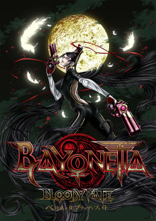 『BAYONETTA Bloody Fate』 (C)SEGA/BAYONETTA FILM CLUB