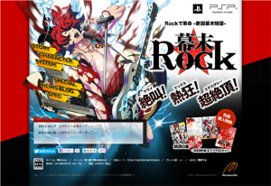 『幕末Rock』公式サイト (C)2013 MarvelousAQL Inc.