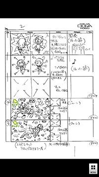 『GJ部原画集アプリ Vol.1』 アプリ制作・販売:動画工房/ビジュアルワークス (C)新木伸・あるや/小学館・GJ部保護者会 Copyright (C) 2013 DOGA KOBO All rights reserved.