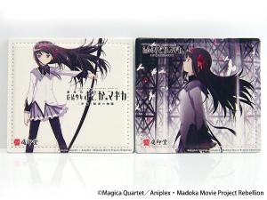 「劇場版法少女まどか☆マギカ痛印」痛印&捺印マット収納ケース (C)Magica Quartet/Aniplex・Madoka Movie Project Rebellion