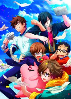 TVアニメ『メガネブ!』(C)2013 メガネブ!プロジェクト/メガネブ!製作委員会