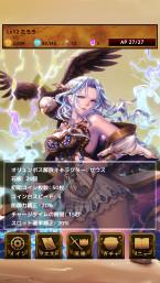 『クロノ・コイン ~Battle Of Heroes~』 (C)Visualworks