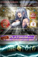 『Rebirth Of The World』(C) visualworks inc. (C) CLINKS Co.,Ltd.
