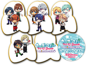 「うたの☆プリンスさまっ♪マジLOVE2000%」×アニメイトカフェ限定商品 キャラプリントラスク (C)UTA☆PRI-2 PROJECT