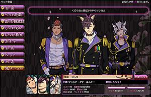 ペット撫でキュンBLカードゲーム『ペット帝国~俺を選べよ~』 (C)Visualworks