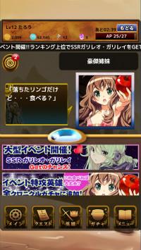 『クロノコイン ~Battle Of Heroes~』(C)Visualworks
