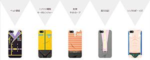 ペット帝国、ニジマス戦隊モーホレンジャー、死神タイトロープ、貴方日記、シンクロボーイズ iPhoneケース「BLobby」オリジナルグッズ (C)Visualworks