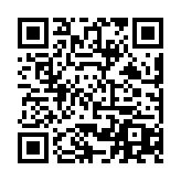 『ダイヤのA~Summer of Kings』 (C)寺嶋裕二・講談社/2014「ダイヤのA」製作委員会・テレビ東京 (C)GREE,Inc./Visualworks inc.
