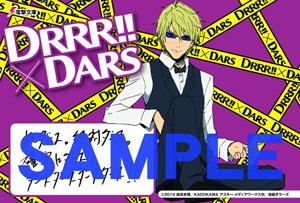 「デュラララ!!×2」と「DARS」のコラボレーション スペシャルカード静雄バージョン  (C)2014 成田良悟/KADOKAWA アスキー・メディアワークス刊/池袋ダラーズ