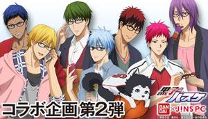 『黒子のバスケ × バンダイ × JINS PC』第2弾  (C)藤巻忠俊/集英社・黒子のバスケ製作委員会