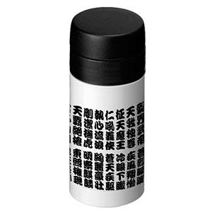 「バサラ祭2015 ~冬の陣~」販売グッズ情報 第1弾 『戦国BASARA4』サーモボトル  (C) CAPCOM CO., LTD. ALL RIGHTS RESERVED.