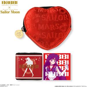 「BABBI×美少女戦士セーラームーン スペシャルギフト セーラーマーズ  (C) 武内直子・PNP・東映アニメーション