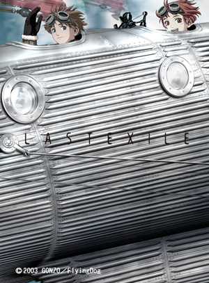 『GONZO』の6作品が「コンビニプリント」で取り扱いスタート 「LASTEXILE」(C) 2003 GONZO/FlyingDog