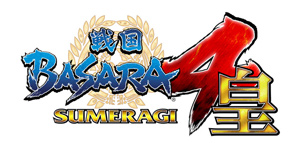 『戦国BASARA4 皇』ロゴ (C) CAPCOM CO., LTD. 2015 ALL RIGHTS RESERVED.