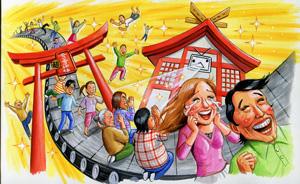 「ニコニコ超会議2015」ニコニコ超神社イメージ図 (C) niwango, inc. All rights reserved.