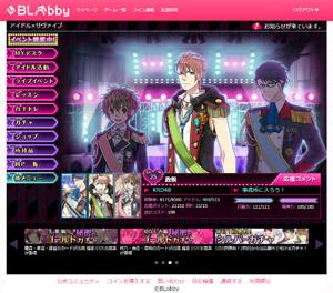 『アイドル×サヴァイブ -躰で仕事とってこい-』PC版マイページ (C)Visualworks