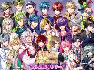 恋のお相手は100人の王子様 『夢王国と眠れる100人の王子様』Android 版が配信開始 (C)GCREST, Inc. All rights reserved