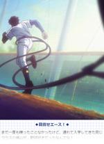 人気アニメ「ダイヤのA」が初のゲーム化『ダイヤのA~Summer of Kings~』GREEにて配信開始 (C)寺嶋裕二・講談社/2015「ダイヤのA」製作委員会・テレビ東京 (C) GREE,Inc./Visualworks inc
