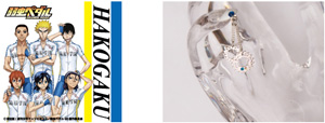 箱根学園ネイルアクセサリー「弱虫ペダルGRANDE ROAD」学校別ネイルアクセサリー (C)渡辺航(週刊少年チャンピオン)/弱虫ペダル製作委員会