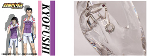 京都伏見高校ネイルアクセサリー「弱虫ペダルGRANDE ROAD」学校別ネイルアクセサリー (C)渡辺航(週刊少年チャンピオン)/弱虫ペダル製作委員会