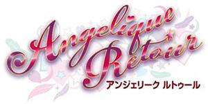 『アンジェリーク ルトゥール』 オリジナルキャラクターデザイン:由羅カイリ キャラクターデザイン:ハチロクハチコ (C)コーエーテクモゲームス All rights reserved.