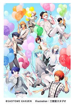 『うたの☆プリンスさまっ♪』5th Anniversary (C)早乙女学園