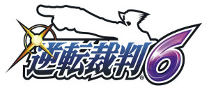 『逆転裁判6』ロゴ(C)CAPCOM CO., LTD. ALL RIGHTS RESERVED.
